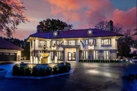 House for sale at 2221 Shawanaga Tr Mississauga Ontario - MLS: W4951701