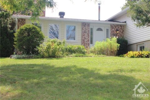 Property for rent at 2222 Erinbrook Cres Ottawa Ontario - MLS: 1220328