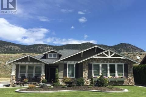 House for sale at 2223 Burgess Ave Merritt British Columbia - MLS: 150955
