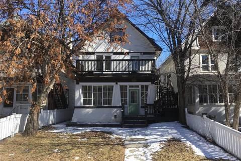 House for sale at 2223 Retallack St Regina Saskatchewan - MLS: SK803525