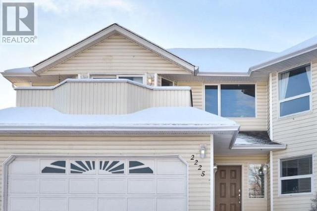 House for sale at 2225 Garymede Dr Kamloops British Columbia - MLS: 159606