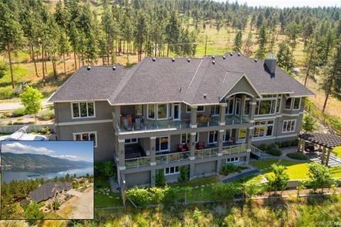 House for sale at 2228 Arthur Ct Kelowna British Columbia - MLS: 10177599