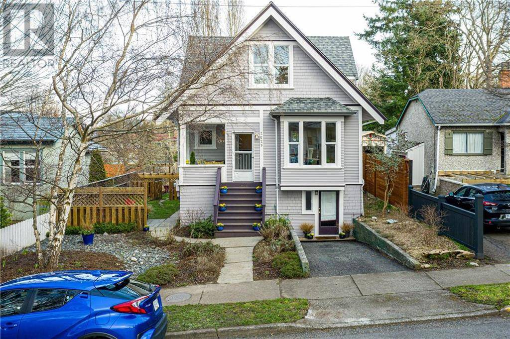 House for sale at 2229 Belmont Ave Victoria British Columbia - MLS: 421258