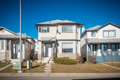 House for sale at 223 Arbour Meadows Cs NW Calgary Alberta - MLS: A1044166