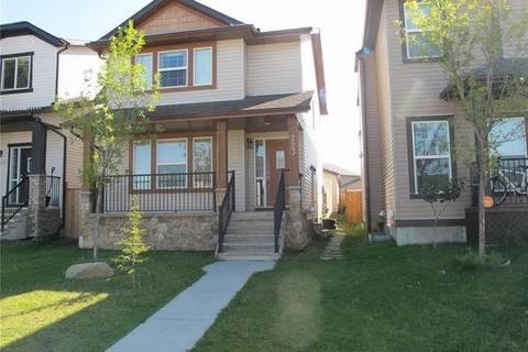 House for sale at 223 Saddlebrook Circ Northeast Calgary Alberta - MLS: C4267882