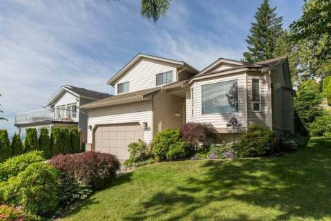 House for sale at 2233 Timberlane Dr Abbotsford British Columbia - MLS: R2467685