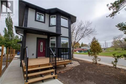 House for sale at 2239 Coy Ave Saskatoon Saskatchewan - MLS: SK804586