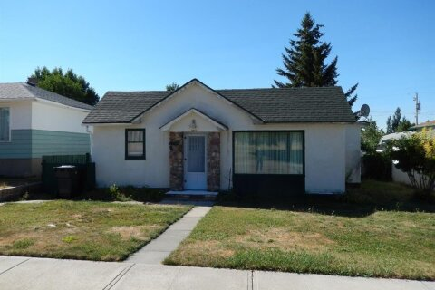 House for sale at 224 3 Ave NE Milk River Alberta - MLS: A1025228