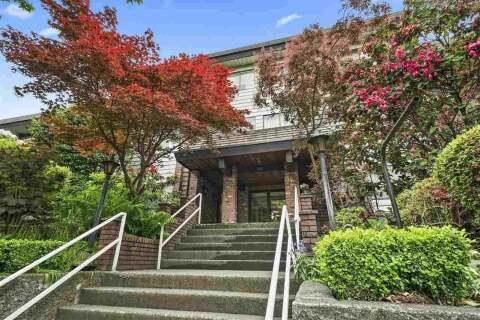 Condo for sale at 588 5th Ave E Unit 224 Vancouver British Columbia - MLS: R2462103