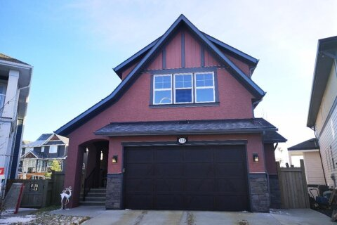 House for sale at 224 Mahogany By SE Calgary Alberta - MLS: A1045132