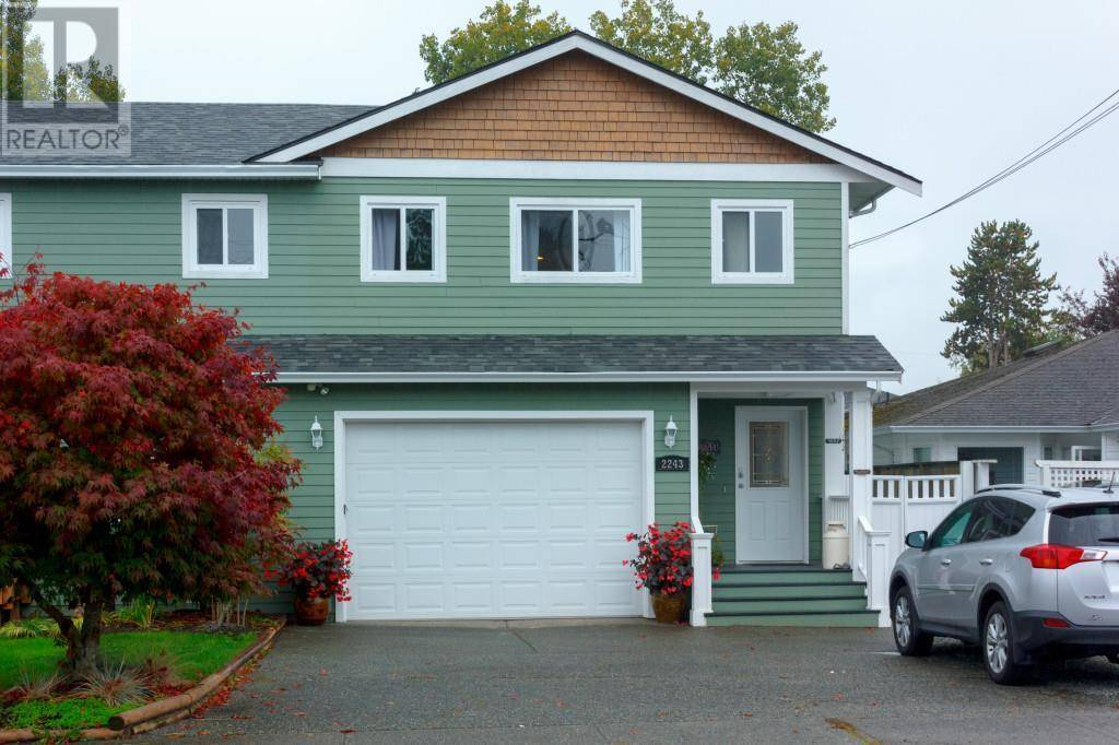 Townhouse for sale at 2243 Amelia Ave Sidney British Columbia - MLS: 416715