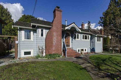 House for sale at 2245 Fulton Ave West Vancouver British Columbia - MLS: R2442976