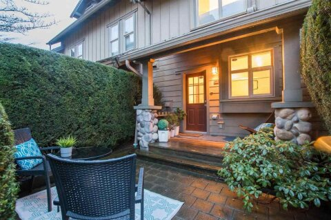 Townhouse for sale at 18 Jack Mahony Pl Unit 225 New Westminster British Columbia - MLS: R2526762