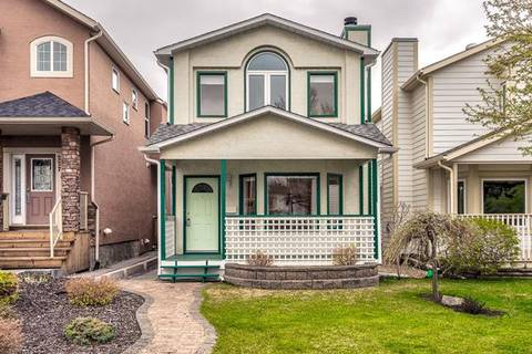 House for sale at 225 23 Ave Northeast Calgary Alberta - MLS: C4245845