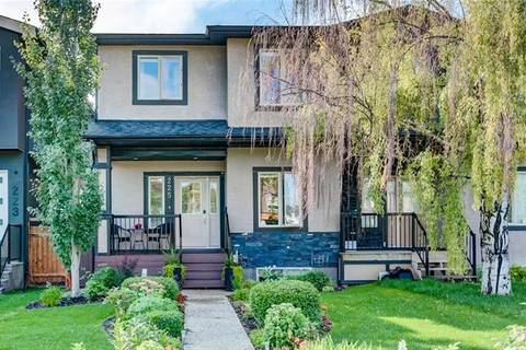 225 24 Avenue Northwest, Calgary | Image 1