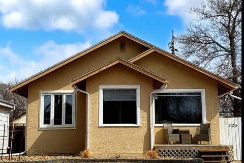 House for sale at 225 4th Ave NW Swift Current Saskatchewan - MLS: SK805103