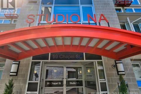 225 - 99 Chapel Street, Nanaimo | Image 1
