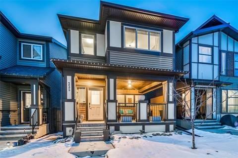 House for sale at 225 Evansborough Wy Northwest Calgary Alberta - MLS: C4288574