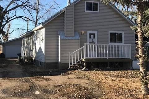 House for sale at 225 Stephan St Midale Saskatchewan - MLS: SK804654