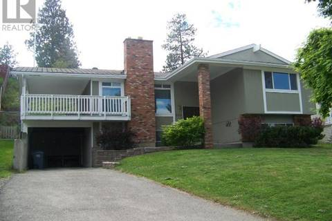 House for sale at 225 Waddington Dr Kamloops British Columbia - MLS: 151532