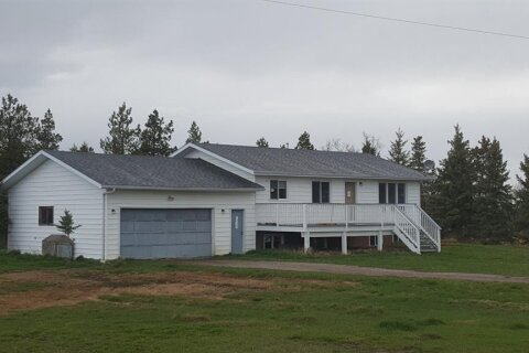 House for sale at 225039 Township Road 890b  Rural Northern Lights, County Of Alberta - MLS: A1031903