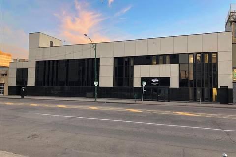 226 20th Street E, Saskatoon | Image 1