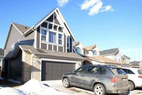 House for sale at 226 Cranarch Te SE Calgary Alberta - MLS: A1017073