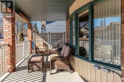 226 Frobisher Crescent, Saskatoon   Image 2