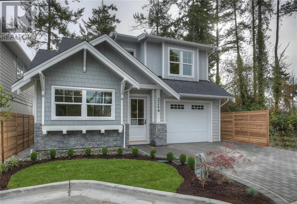 Removed: 2260 Markinch Place, Sidney, BC - Removed on 2019-04-16 16:54:24