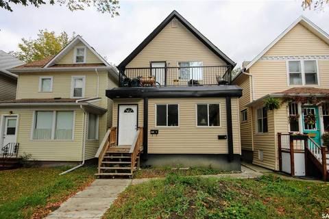 Townhouse for sale at 2267 Cameron St Regina Saskatchewan - MLS: SK788807
