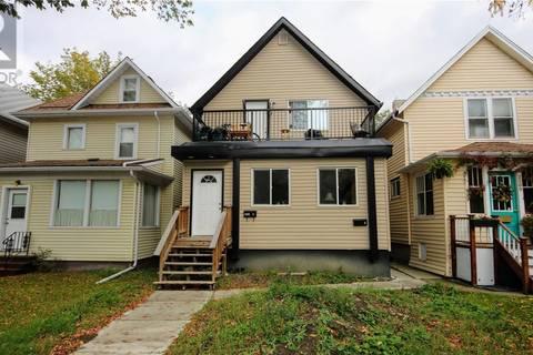 Townhouse for sale at 2267 Cameron St Regina Saskatchewan - MLS: SK796998