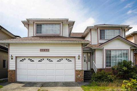 House for sale at 22672 Fraserbank Cres Richmond British Columbia - MLS: R2365033