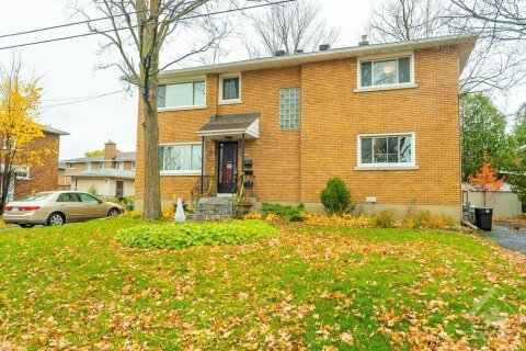 Townhouse for sale at 227 Ancaster Ave Ottawa Ontario - MLS: 1216103