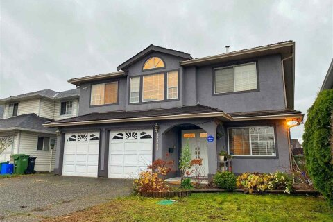 House for sale at 22700 Mclean Ave Richmond British Columbia - MLS: R2520718