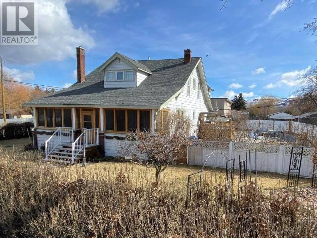 House for sale at 2276 Garcia Street St Merritt British Columbia - MLS: 155584