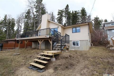 House for sale at 228 Carwin Park Dr Emma Lake Saskatchewan - MLS: SK808119