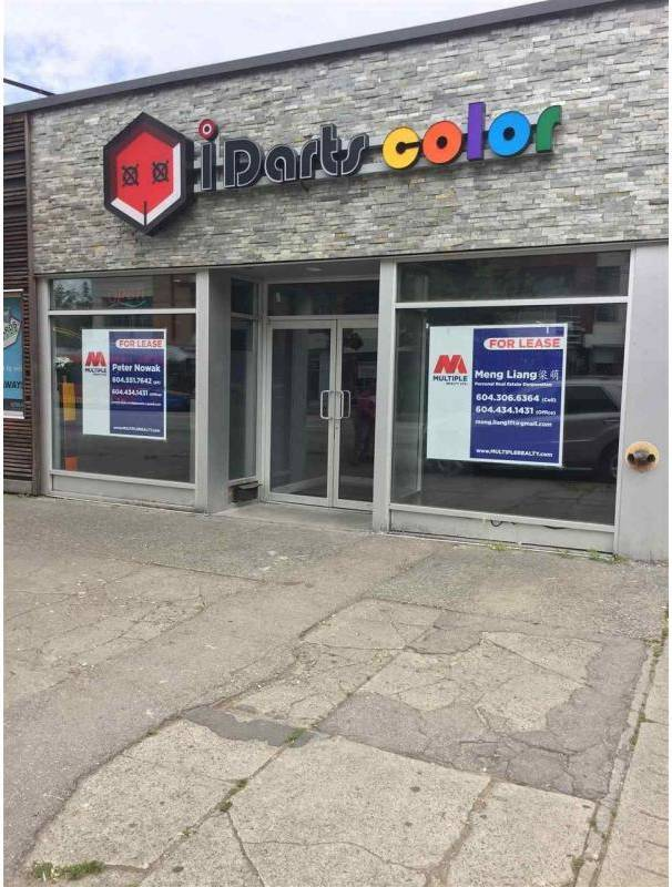 Commercial property for lease at 2287 Broadway  West Vancouver British Columbia - MLS: C8025741