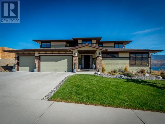 Removed: 229 Holloway Drive, Tobiano, BC - Removed on 2018-12-02 04:12:19