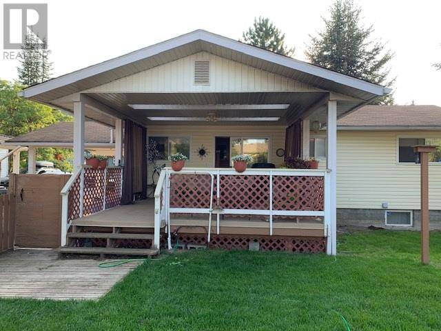 House for sale at 2294 Tapping St Prince George British Columbia - MLS: R2394776
