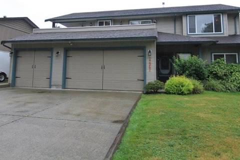 House for sale at 22962 Cliff Ave Maple Ridge British Columbia - MLS: R2397977