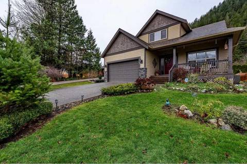 23 - 14550 Morris Valley Road, Mission | Image 2