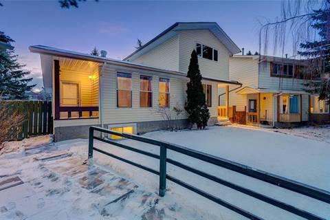 23 Berkley Court Northwest, Calgary | Image 2