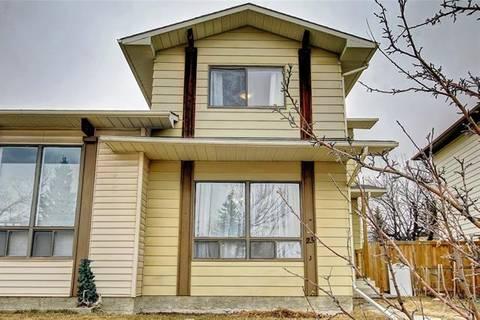 23 Bernard Drive Northwest, Calgary | Image 2