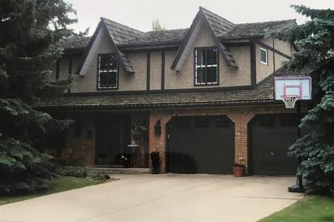 House for sale at 23 Braeside Cres Sherwood Park Alberta - MLS: E4162928