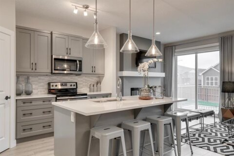 House for sale at 23 Cranbrook Te SE Calgary Alberta - MLS: A1044167