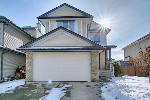 House for sale at 23 Evanscove Ht NW Calgary Alberta - MLS: A1045545