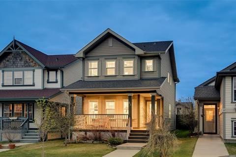 House for sale at 23 Everglen Manr Southwest Calgary Alberta - MLS: C4244727