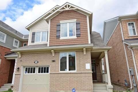House for sale at 23 Feeder St Brampton Ontario - MLS: W4847085