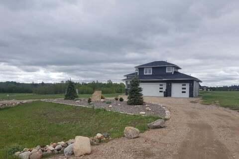 House for sale at 23 Park Ln Osler Saskatchewan - MLS: SK798595