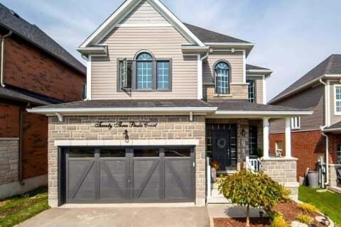 House for sale at 23 Paula Ct Orangeville Ontario - MLS: W4952548